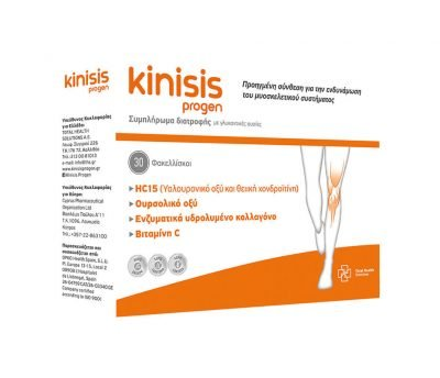 kinisis progen - THS