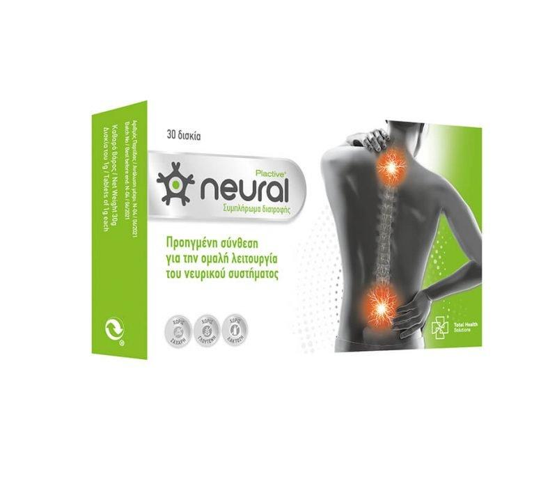 neural - THS