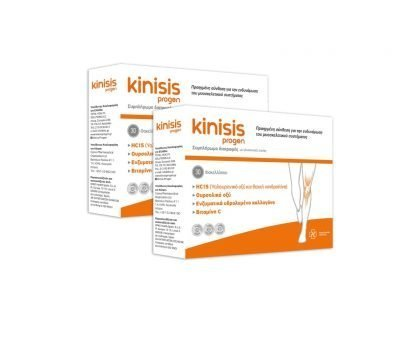 Kinisis progen bundle 2x