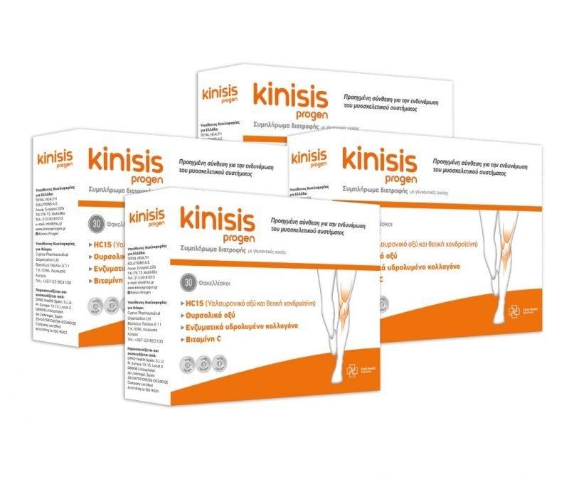 Kinisis progen bundle 4x